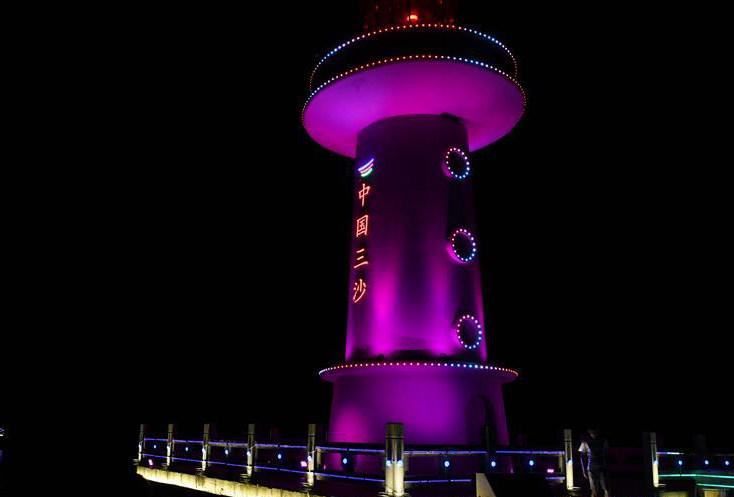 海南三沙:亮灯桩 迎新春